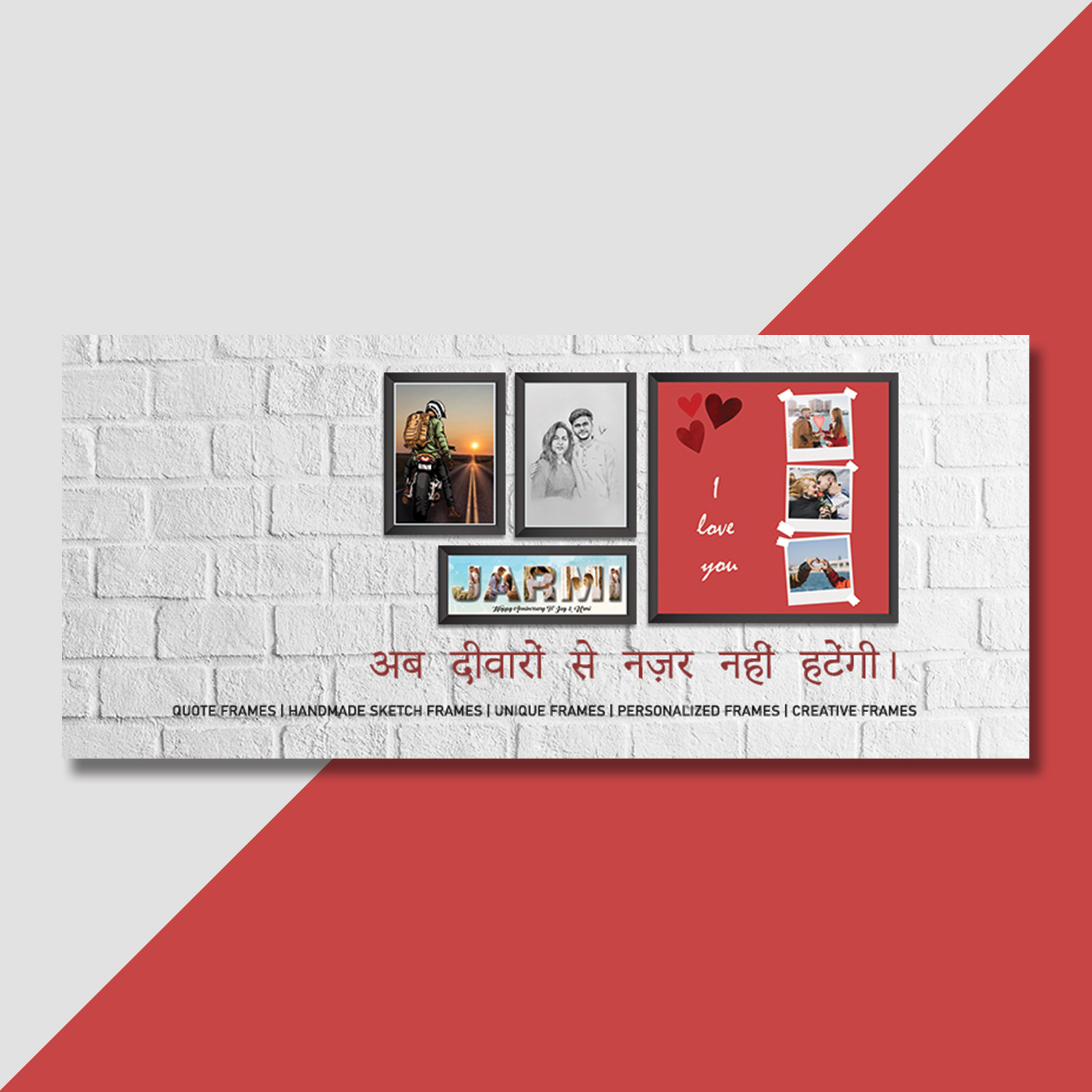 Web banner design for frame ecommerce website by Badri design